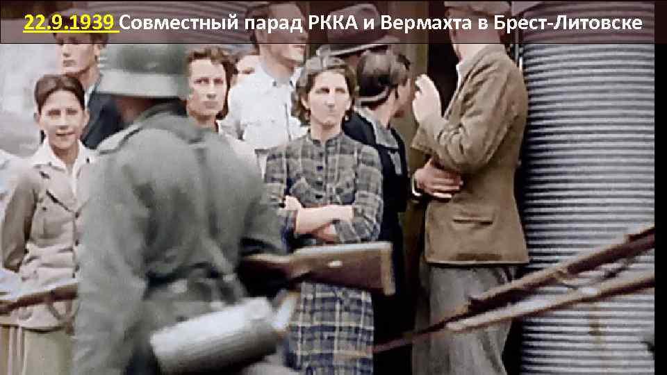 22. 9. 1939 Совместный парад РККА и Вермахта в Брест-Литовске
