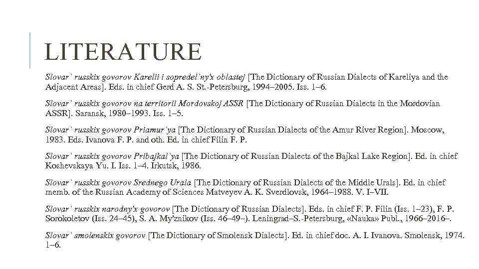 LITERATURE Slovar` russkix govorov Karelii i sopredel`ny'x oblastej [The Dictionary of Russian Dialects of