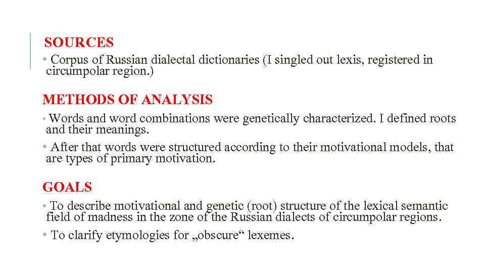 SOURCES • Corpus of Russian dialectal dictionaries (I singled out lexis, registered in circumpolar