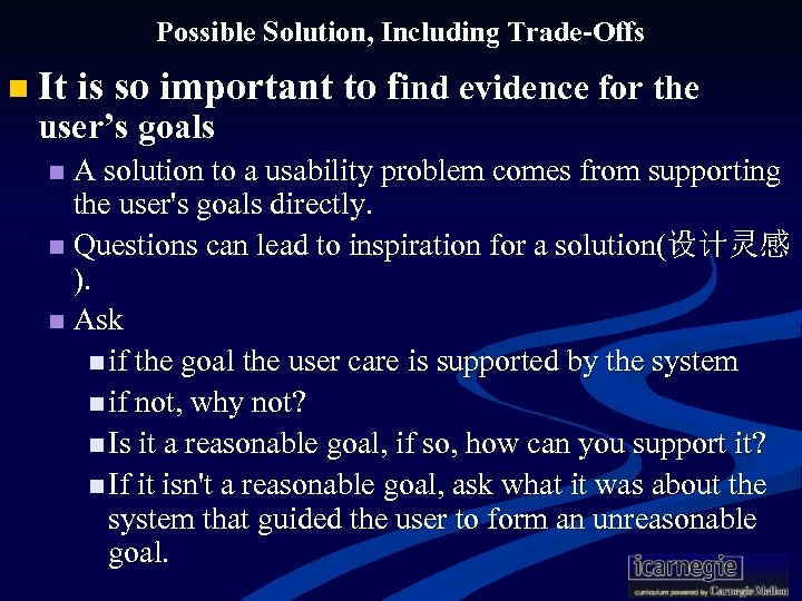 Possible Solution, Including Trade-Offs n It is so important to find evidence for the