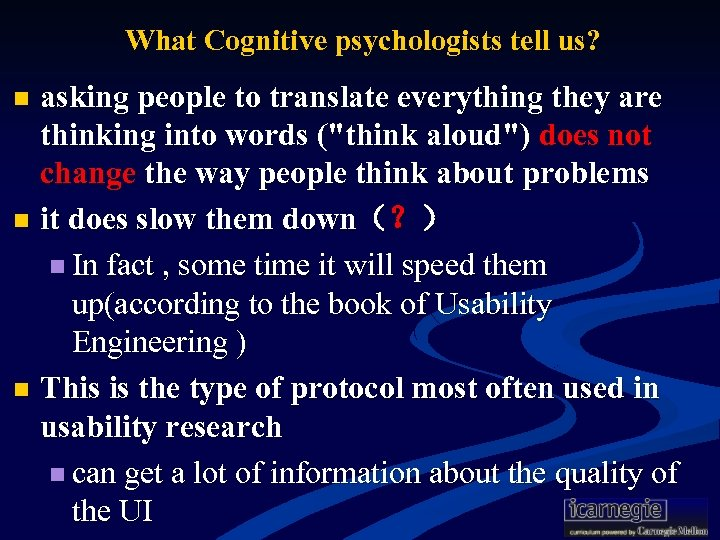 What Cognitive psychologists tell us? asking people to translate everything they are thinking into