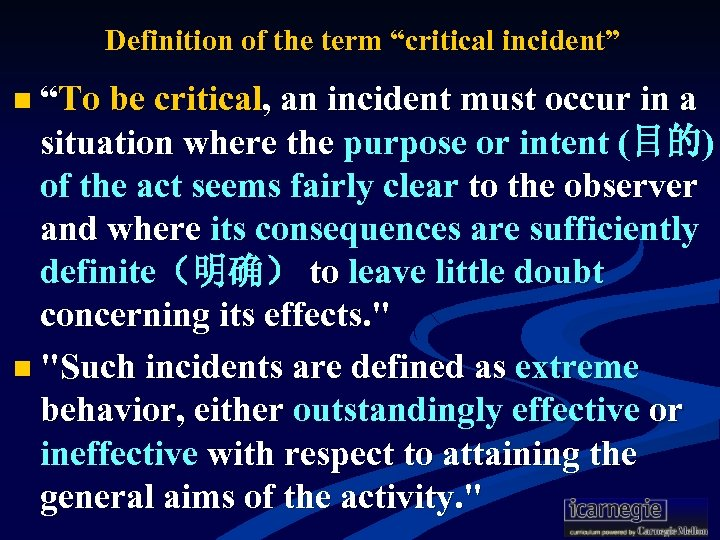 "Definition of the term ""critical incident"" n ""To be critical, an incident must occur"