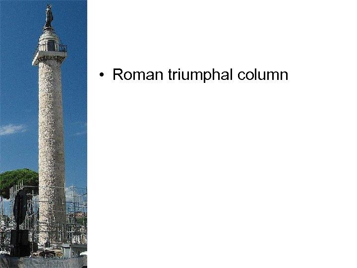 • Roman triumphal column