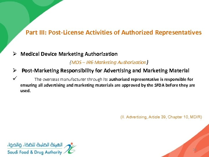 Part III: Post-License Activities of Authorized Representatives Ø Medical Device Marketing Authorization (MDS –