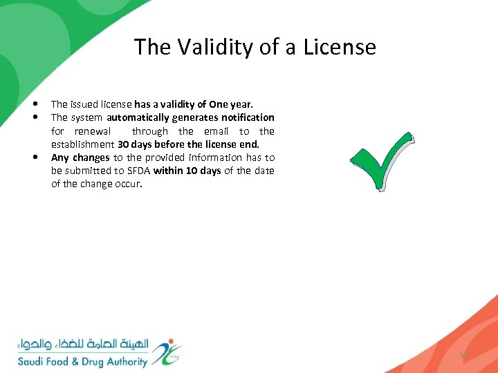The Validity of a License • The issued license has a validity of One