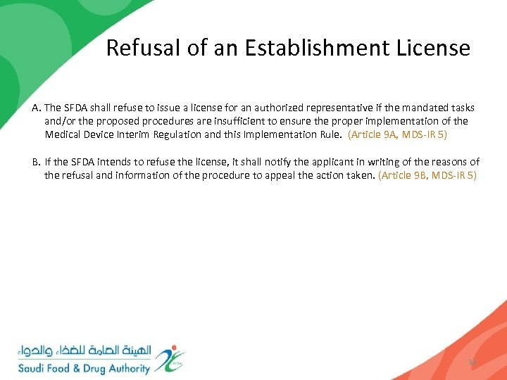 Refusal of an Establishment License A. The SFDA shall refuse to issue a