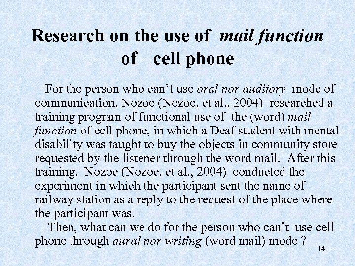 Research on the use of mail function of  cell phone For the person who