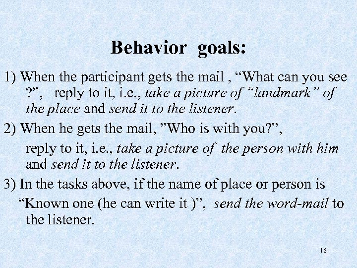 "Behavior goals: 1) When the participant gets the mail , ""What can you see"