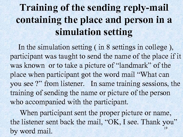 Training of the sending reply-mail containing the place and person in a simulation setting