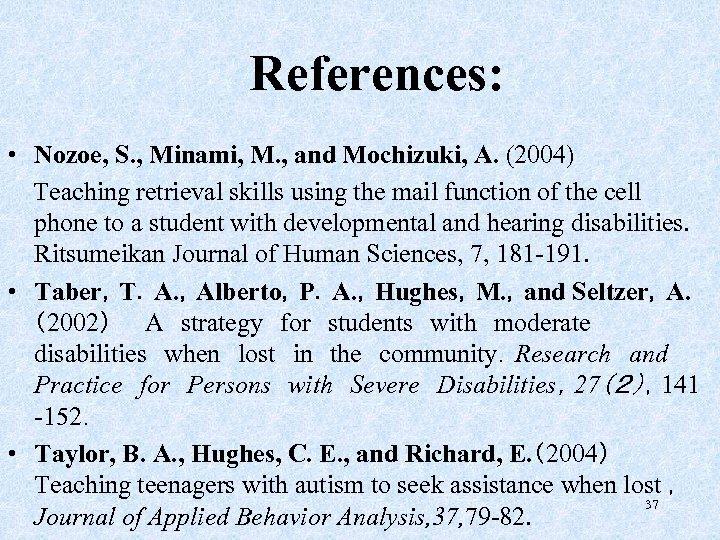 References: • Nozoe, S. , Minami, M. , and Mochizuki, A. (2004) Teaching retrieval