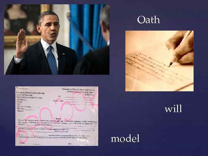 Oath will model
