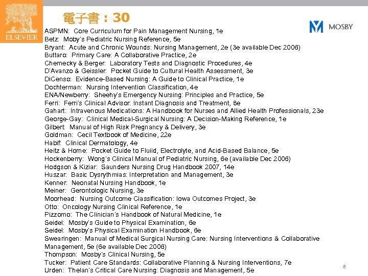 電子書 : 30 ASPMN: Core Curriculum for Pain Management Nursing, 1 e Betz: Moby's
