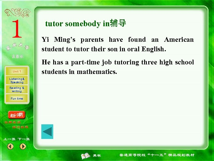 tutor somebody in辅导 Yi Ming's parents have found an American student to tutor their