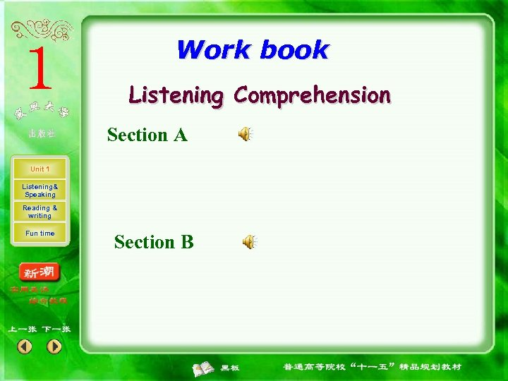 Work book Listening Comprehension Section A Unit 1 Listening& Speaking Reading & writing Fun