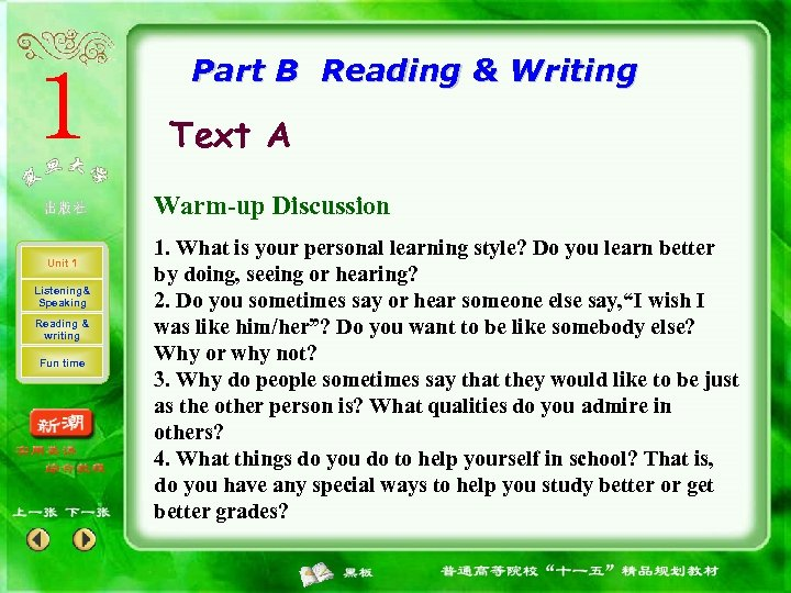 Part B Reading & Writing Text A Warm-up Discussion Unit 1 Listening& Speaking Reading