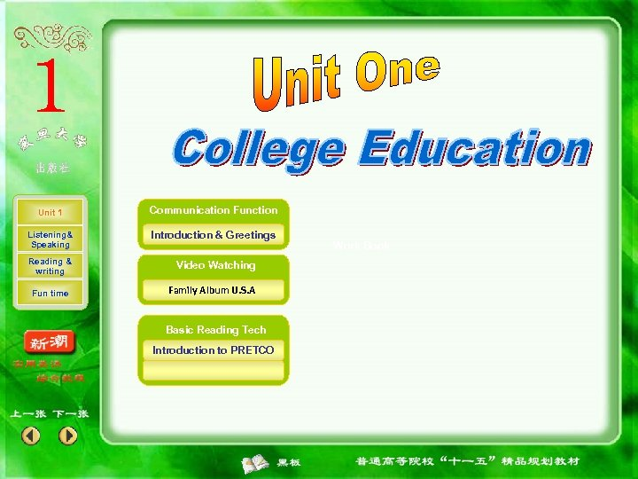 Unit 1 Communication Function Listening& Speaking Introduction & Greetings Reading & writing Video Watching