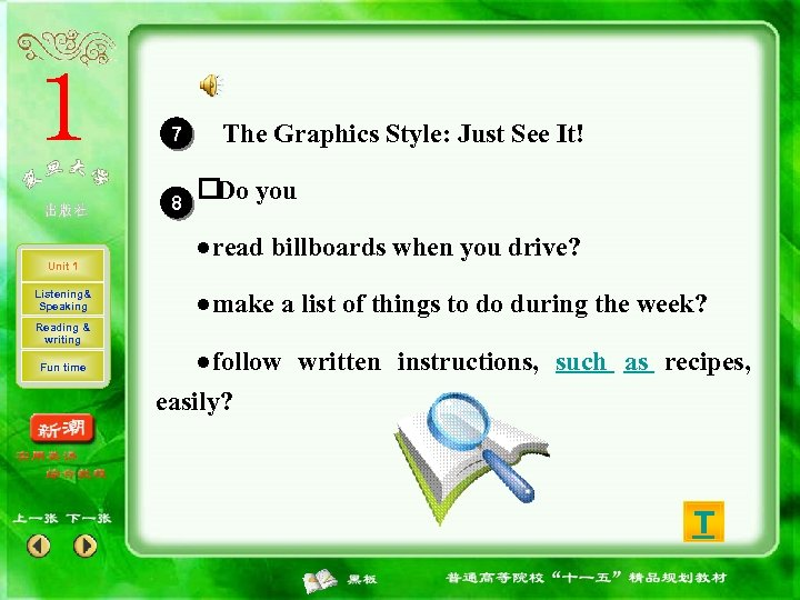 7 8 Unit 1 Listening& Speaking Reading & writing Fun time The Graphics Style: