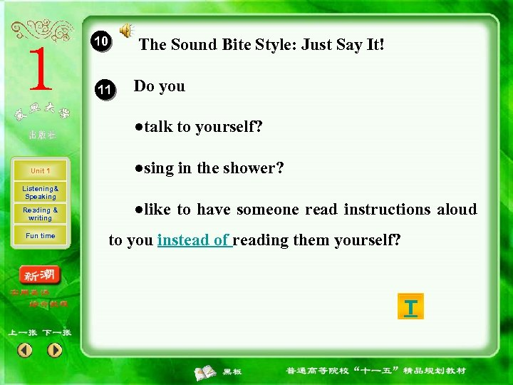 10 The Sound Bite Style: Just Say It! 11 Do you ●talk to yourself?