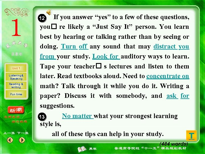 """If you answer """"yes"""" to a few of these questions, you re likely a"""