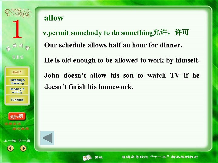 allow v. permit somebody to do something允许,许可 Our schedule allows half an hour for