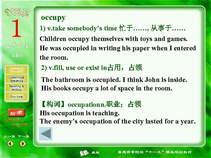 occupy 1) v. take somebody's time 忙于……, 从事于…… Unit 1 Listening& Speaking Reading &