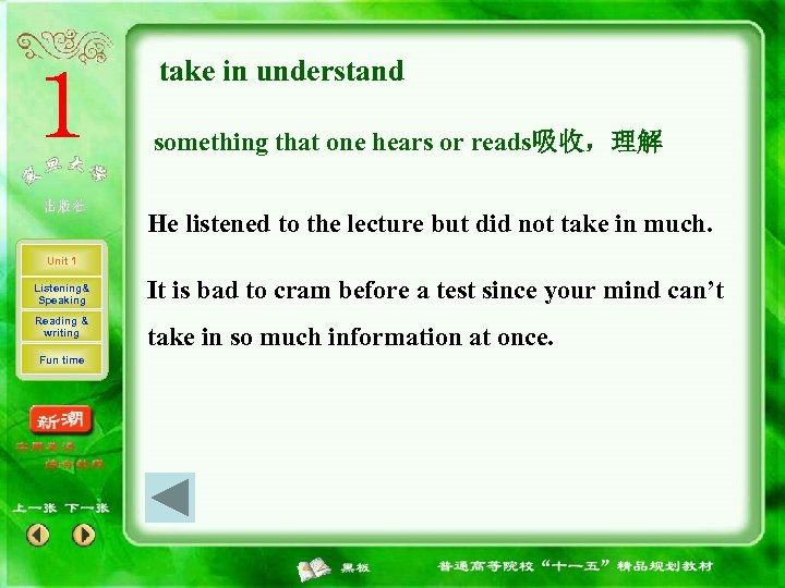 take in understand something that one hears or reads吸收,理解 He listened to the lecture