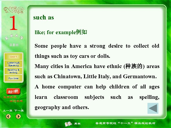 such as like; for example例如 Some people have a strong desire to collect old