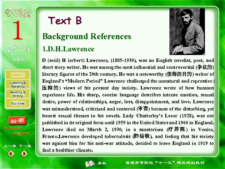 Text B Background References 1. D. H. Lawrence Unit 1 Listening& Speaking Reading &