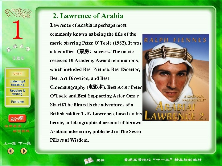 2. Lawrence of Arabia is perhaps most commonly known as being the title of