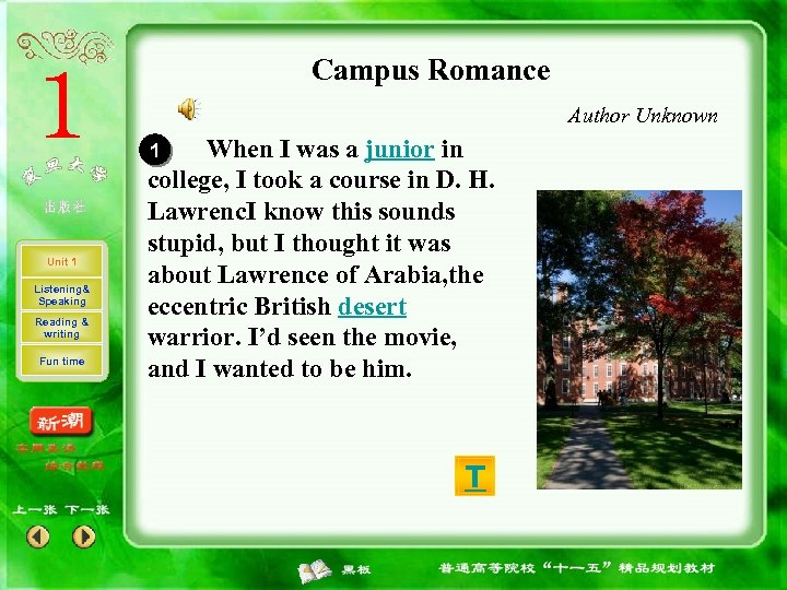 Campus Romance Author Unknown When I was a junior in college, I took a