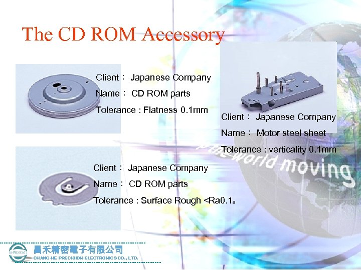 The CD ROM Accessory Client: Japanese Company Name: CD ROM parts Tolerance : Flatness