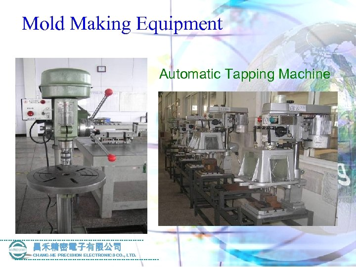 Mold Making Equipment Automatic Tapping Machine 昌禾精密電子有限公司 CHANG-HE PRECISION ELECTRONICS CO. , LTD.