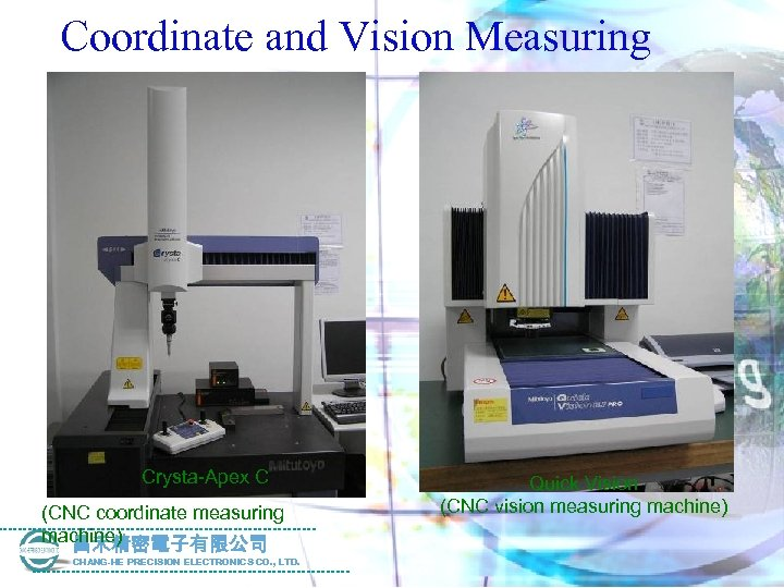 Coordinate and Vision Measuring Crysta-Apex C (CNC coordinate measuring machine) 昌禾精密電子有限公司 CHANG-HE PRECISION ELECTRONICS