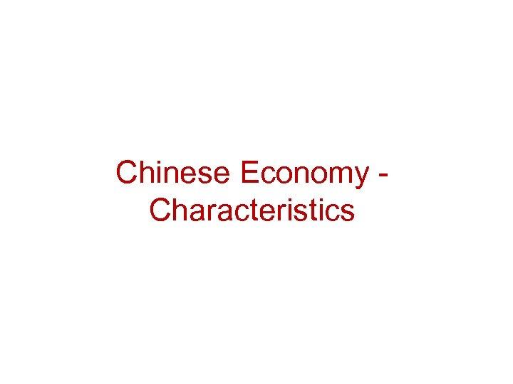 Chinese Economy Characteristics