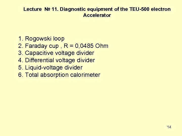 Lecture № 11. Diagnostic equipment of the TEU-500 electron Accelerator 1. Rogowski loop 2.