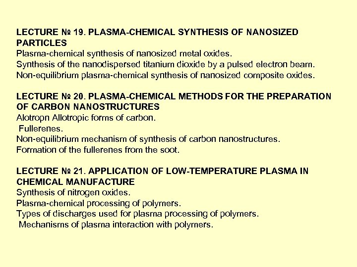 LECTURE № 19. PLASMA-CHEMICAL SYNTHESIS OF NANOSIZED PARTICLES Plasma-chemical synthesis of nanosized metal oxides.