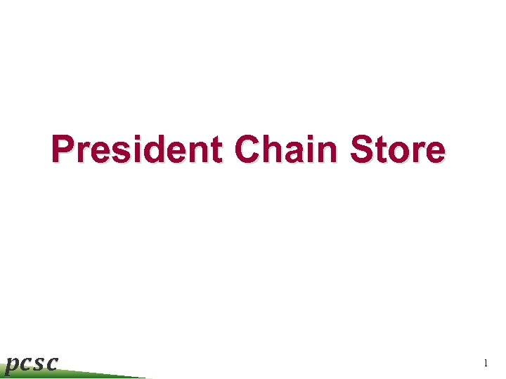 President Chain Store pcsc 1