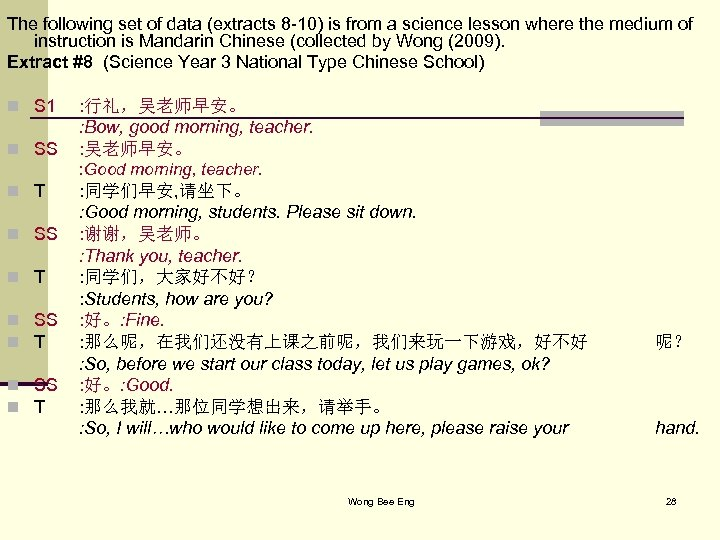 The following set of data (extracts 8 -10) is from a science lesson where