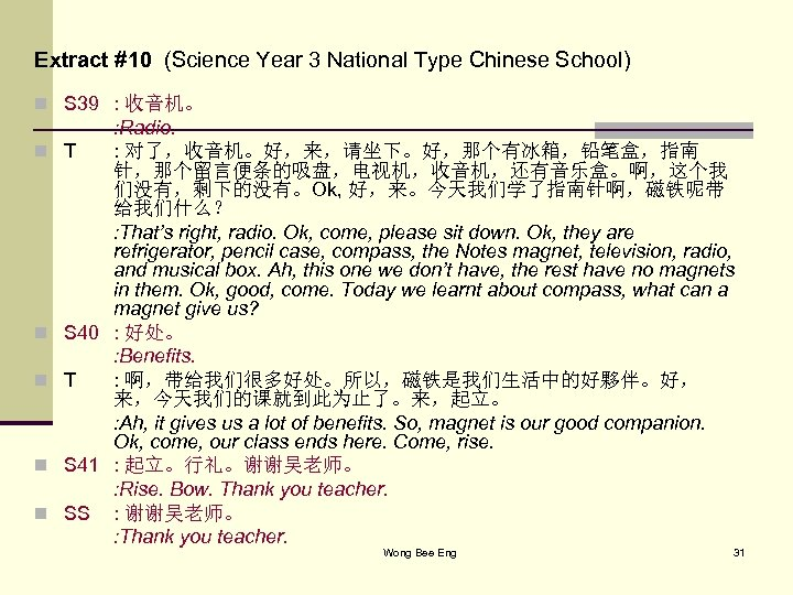 Extract #10 (Science Year 3 National Type Chinese School) n S 39 : 收音机。