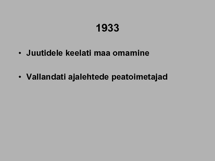 1933 • Juutidele keelati maa omamine • Vallandati ajalehtede peatoimetajad