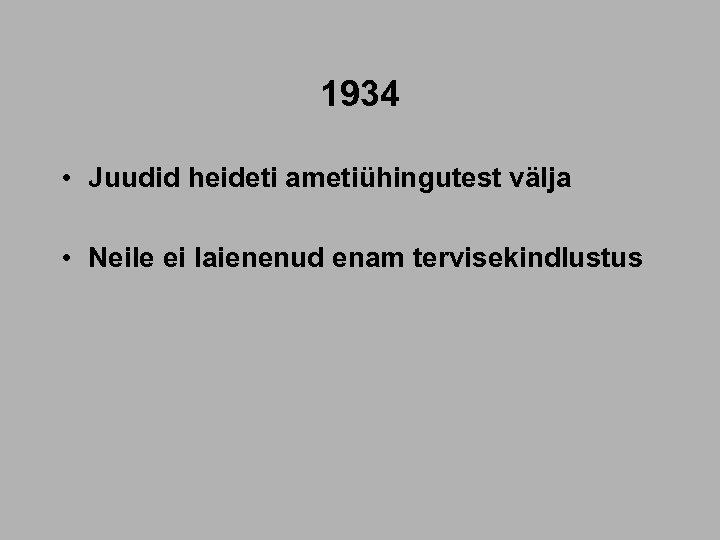 1934 • Juudid heideti ametiühingutest välja • Neile ei laienenud enam tervisekindlustus