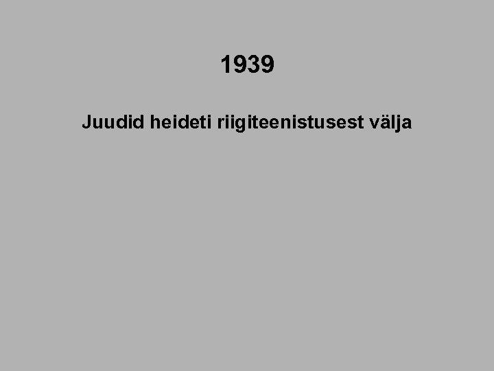 1939 Juudid heideti riigiteenistusest välja