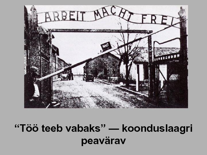 """""""Töö teeb vabaks"""" — koonduslaagri peavärav"""