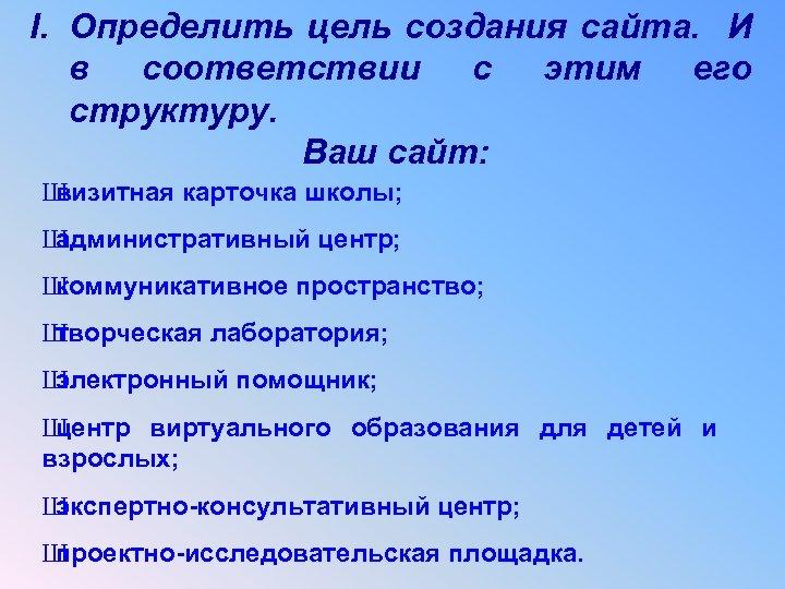 быстринская горная компания официальный сайт