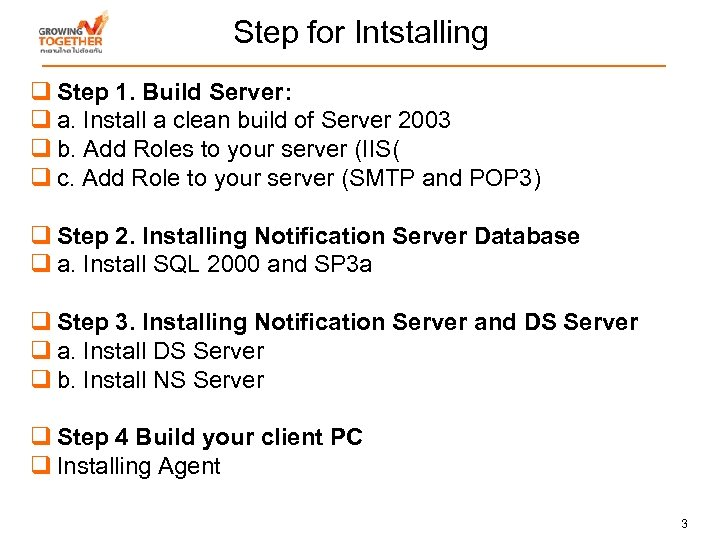 Step for Intstalling q Step 1. Build Server: q a. Install a clean build