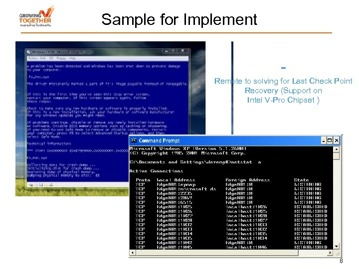 Sample for Implement Remote to solving for Last Check Point Recovery (Support on Intel