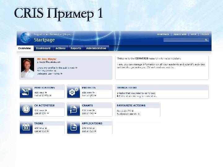 CRIS Пример 1