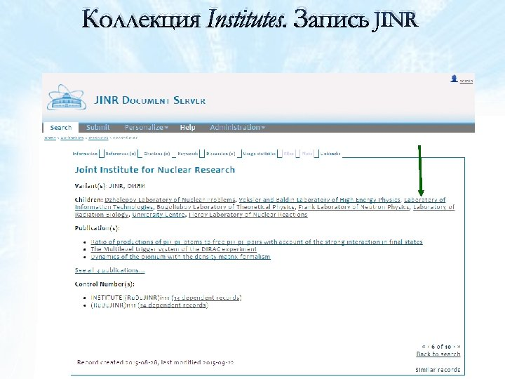 Коллекция Institutes. Запись JINR