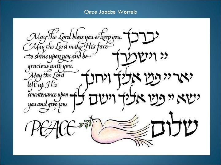Onze Joodse Wortels