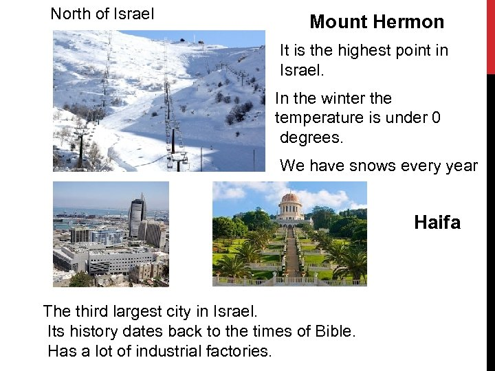 North of Israel Mount Hermon It is the highest point in Israel. In the